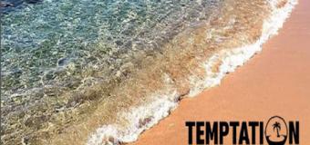 Temptation Island 2017: ecco le coppie partecipanti da Uomini e Donne