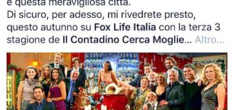 Viola Bruni lascia Un Posto al Sole? Ilenia Lazzarin risponde così